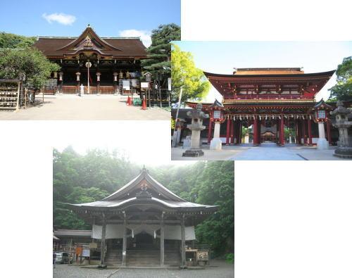学業成就の神社