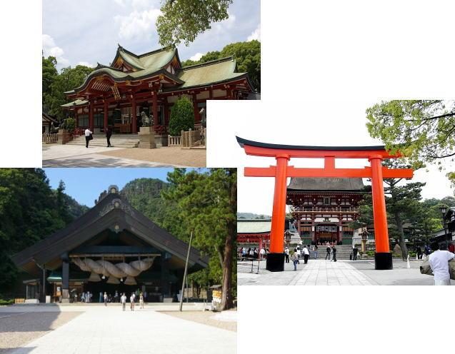 商売繁盛の神社